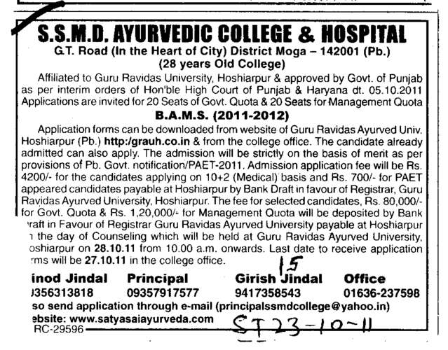 BAMS Courses 2011 2012 (SSMD Ayurvedic College and Hospital)