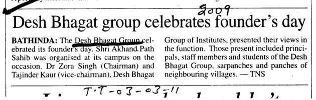 Desh Bhagat Group celebrates founders day (Desh Bhagat Group of Institutes)