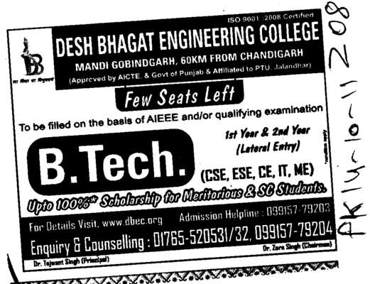 Degree Courses (Desh Bhagat Engineering College)