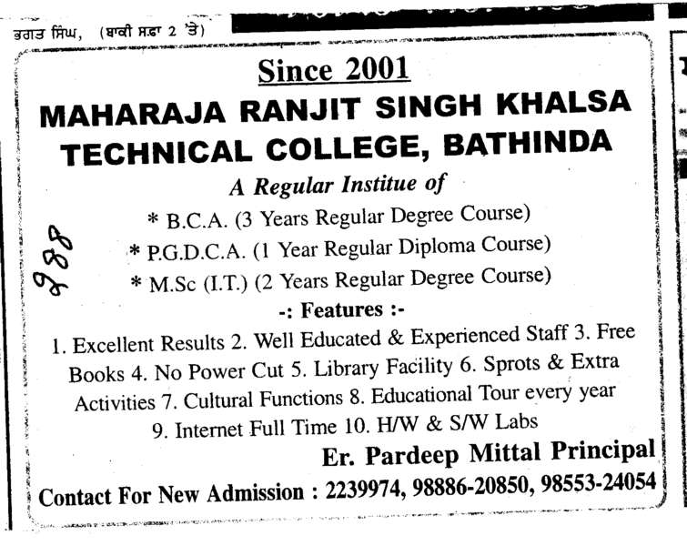 Regular Degree Courses (Maharaja Ranjit Singh Khalsa Technical College)