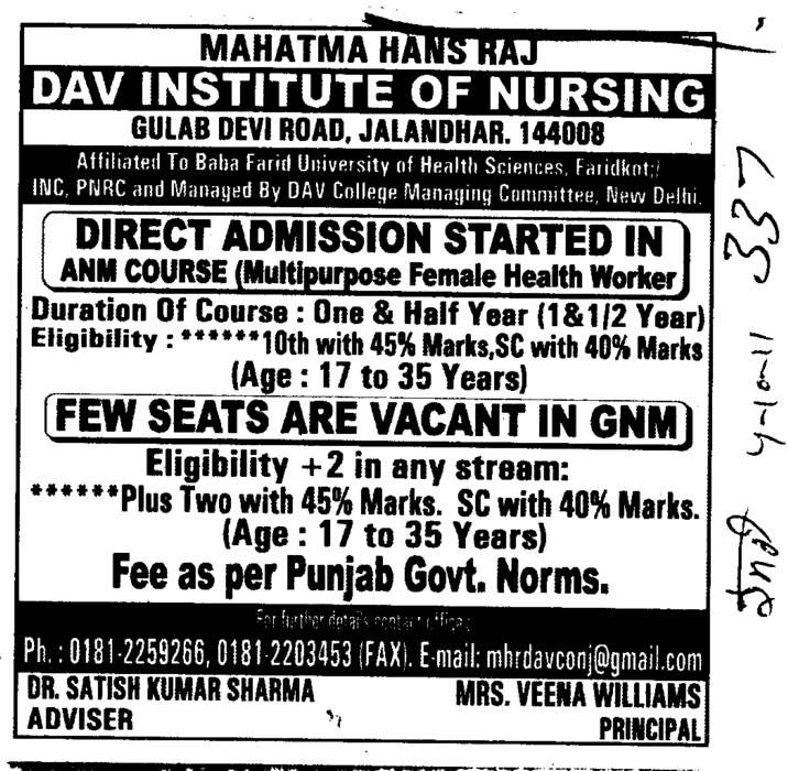 Direct Admission in ANM Courses (Mahatma Hans Raj DAV Institute of Nursing)