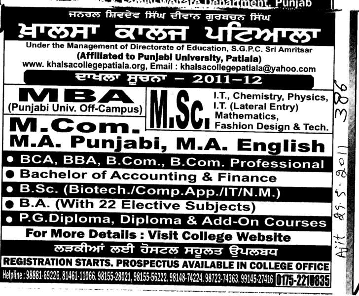 M Com MA Punjabi and MA English Courses (Khalsa College)