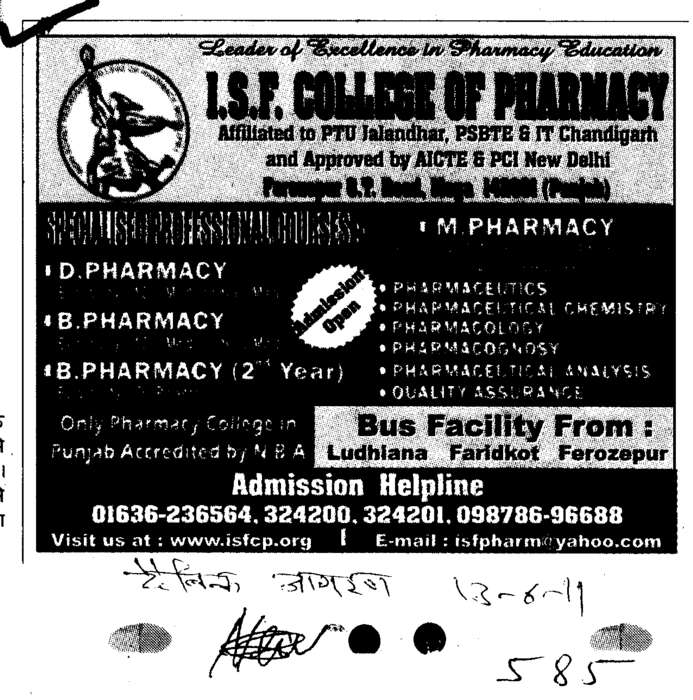 D and B Pharmacy Courses (ISF College of Pharmacy)