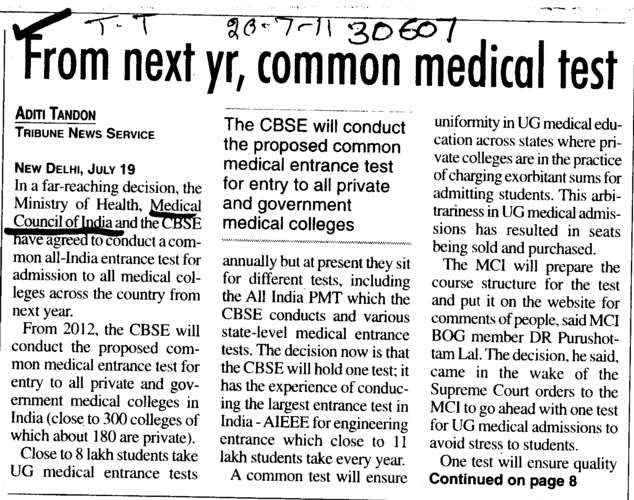 From next year common medical test (Medical Council of India (MCI))