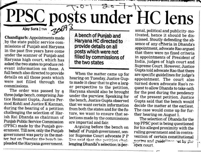 PPSC posts under HC lens (Punjab Public Service Commission (PPSC))