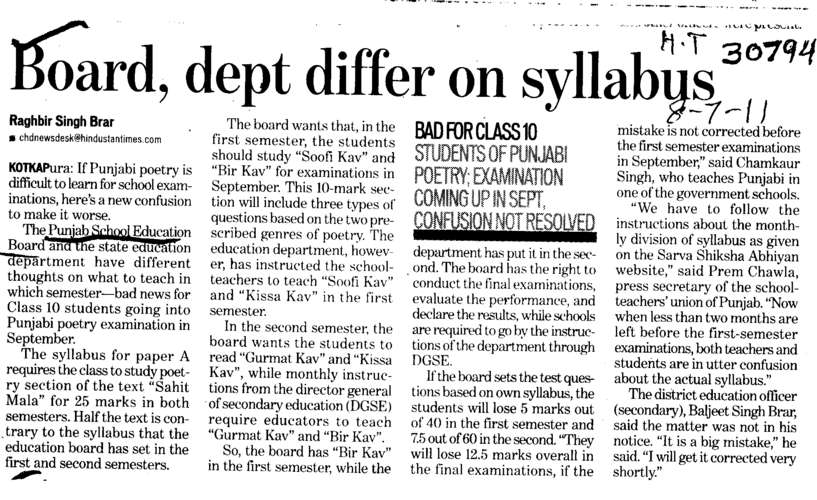 Board dept differ on syllabus (Punjab School Education Board (PSEB))