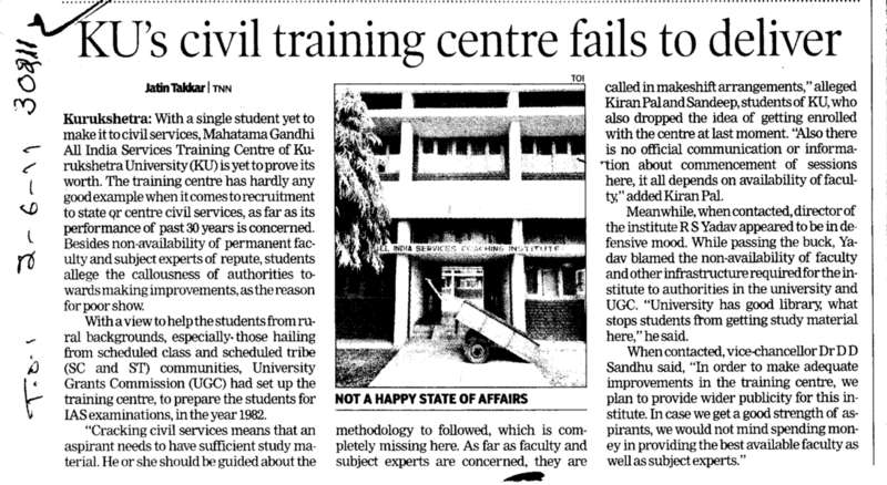 KUs civil training centre fails to deliver (Kurukshetra University)