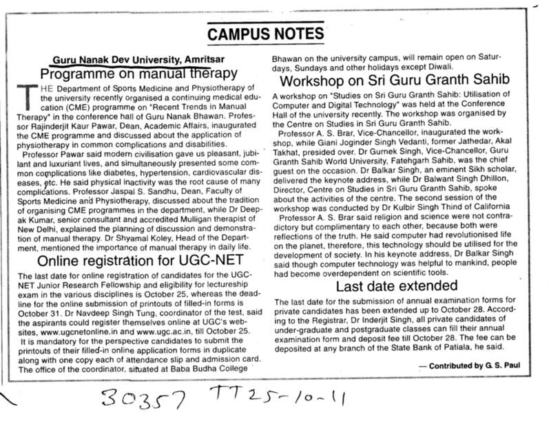 Campus Notice (Guru Nanak Dev University (GNDU))