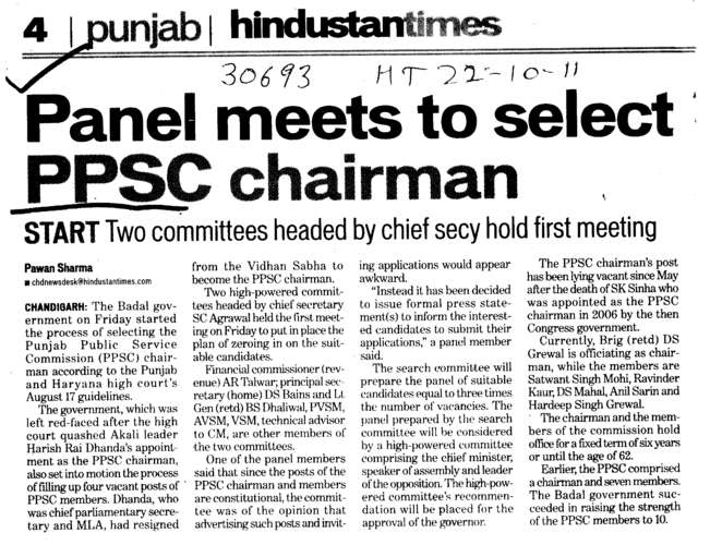 Panel meets to select PPSC Chairman (Punjab Public Service Commission (PPSC))