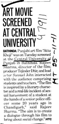 Art movie screened at central University (Central University of Punjab)