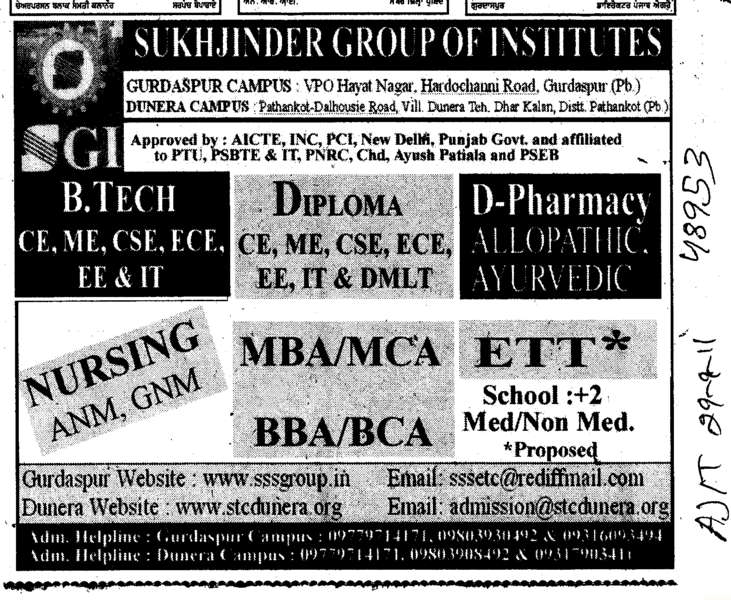 B Tech D Pharmacy Diploma and Nursing Courses (Sukhjinder Group of Institutes)