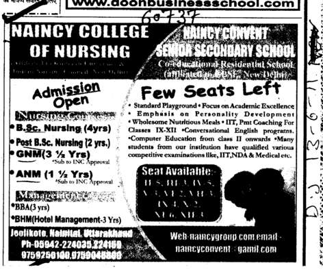 ANM and GNM Courses (Nancy College of Nursing)