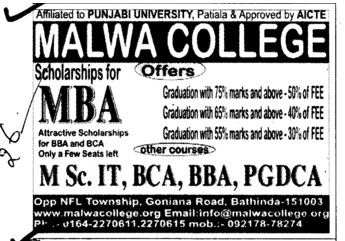 MBA BCA BBA and PGDCA etc (Malwa College (earlier RCMT))