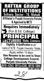 Principal Immediately (Rattan Professional Education Society, College of Nursing)