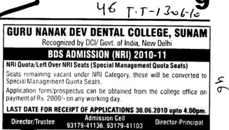 BDS Admission NRI (Guru Nanak Dev Dental College)
