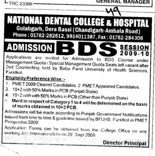 BDS Admission (National Dental College and Hospital Gulabgarh)
