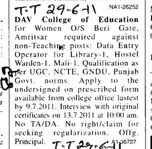 Data Entry Operator for Library (DAV College of Education for Women)