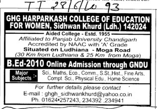 BEd online admission (GHG Harparkash College of Education for Women)
