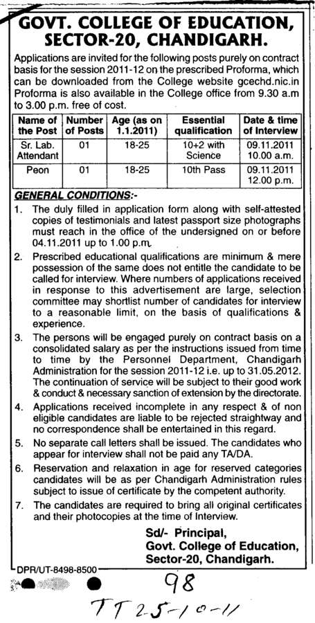 Lab Attendant and Peon (Government College of Education (Sector 20))