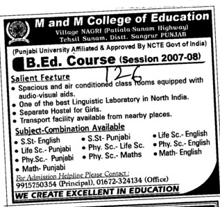 Education college course subjects