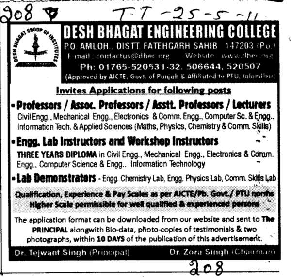 Technical Staff (Desh Bhagat Engineering College)