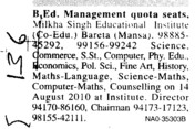 BEd Management quota seats (Milkha Singh Educational Institute)