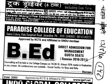 Direct admission in BEd (Paradise College of Education)