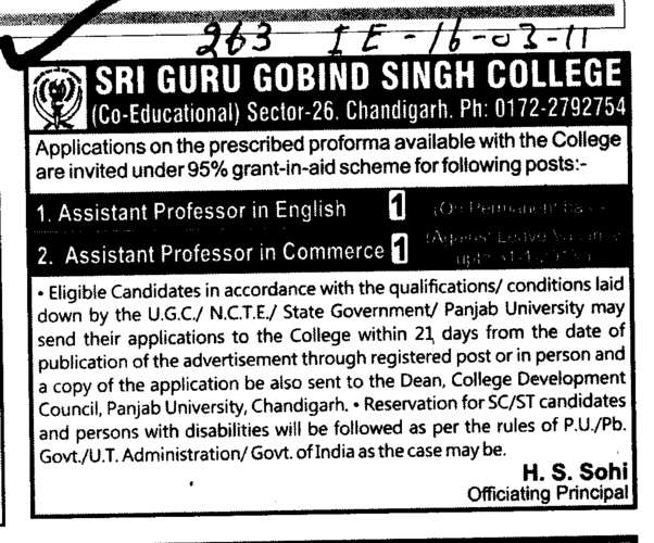 Assistant Professors in Commerce and English (SGGS Khalsa College Sector 26)
