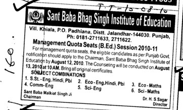 BEd Management quota seats (Sant Baba Bhag Singh Institute of Education)