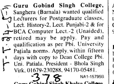 Lecturer For Post Graduate Classes (Guru Gobind Singh College GGS Sanghera)