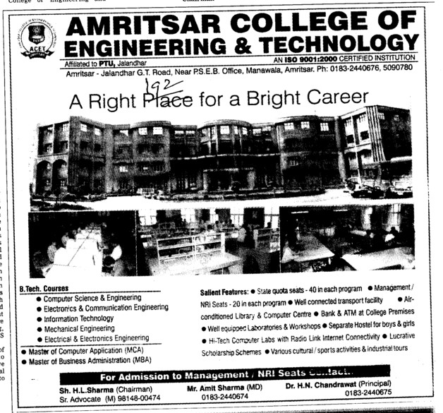 BTech in all trades (Amritsar College of Engineering and Technology ACET Manawala)
