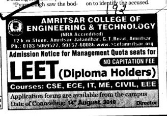 Management quota seats for LEET (Amritsar College of Engineering and Technology ACET Manawala)