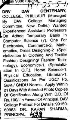 Assistant Professors on Regular Basis (DRV DAV Centenary College)