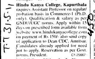 Assistant Professors on Regular Basis in Commerce (Hindu Kanya College)