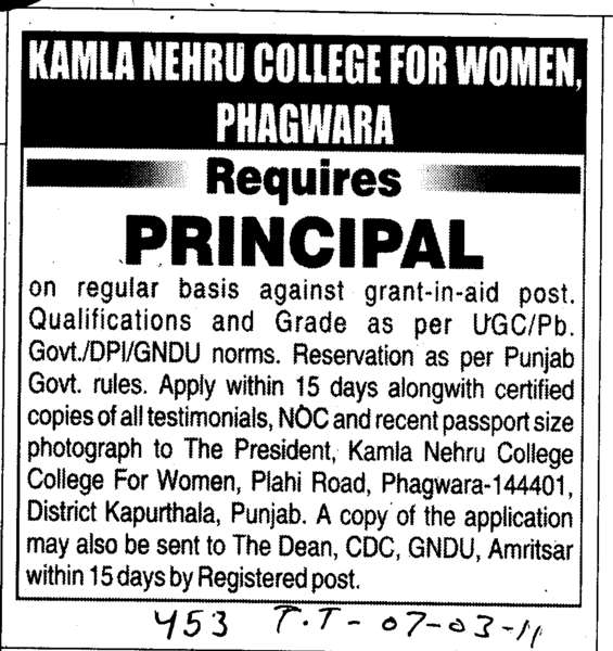 Principal on Regular Basis (Kamla Nehru College for Women)