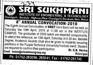 Annual Convocation (Sri Sukhmani Institute of Engineering and Technology)