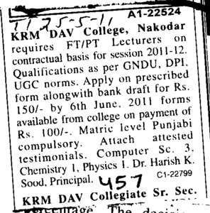 Computer Science Chemistry and Physics (KRM DAV College)