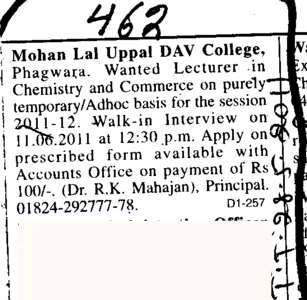 Lecturer in Chemistry and Commerce (Mohan Lal Uppal DAV College)