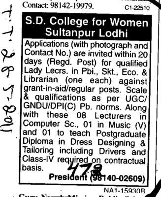 Lecturer in Pbi and Hindi (SD College for Women)