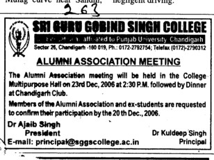 Alumni Association Meeting (SGGS Khalsa College Sector 26)