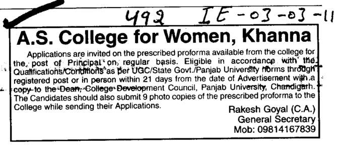 Principal on Regular Basis (AS College for Women)
