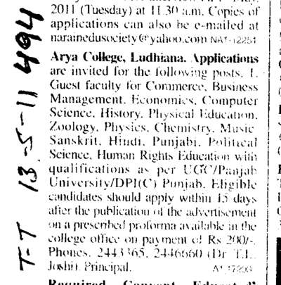Guest Faculty for Commerce (Arya College)