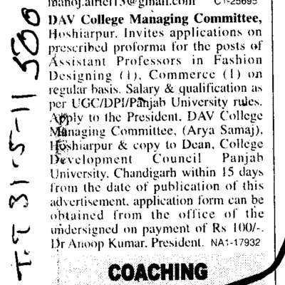 Assistant Professors in Fashion Designing (DAV College)