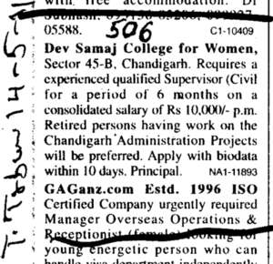 Manager overseas operations (Dev Samaj College for Women)
