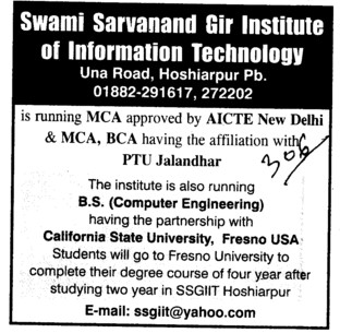 BS in Computer Engineering BCA and MCA etc (PU Regional Campus PUSSGRC)