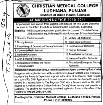 Nursing Assistant Xray Technician and Physiotherapy etc (Christian Medical College and Hospital (CMC))