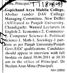 Lecturer in English Commerce and Computer Science (Gopi Chand Arya Mahila College)