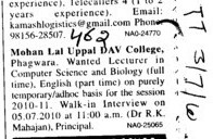 Lecturers in Computer Science and Biology (Mohan Lal Uppal DAV College)