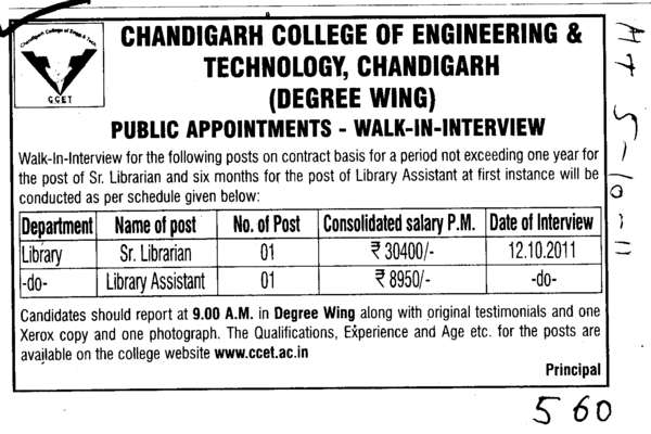 Librarian and Library Assistant  (Chandigarh College of Engineering and Technology (CCET))