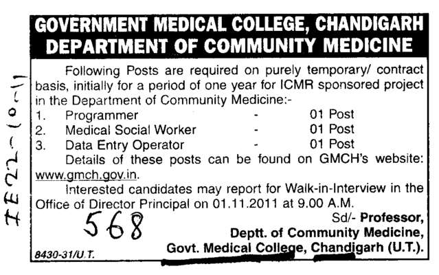 Programmer and Social Worker (Government Medical College and Hospital (Sector 32))